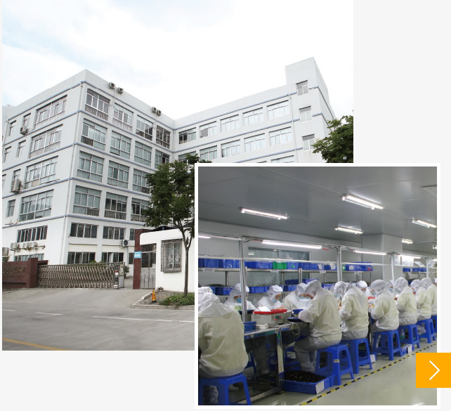 Zhejiang Nanfeng Electric Co., Ltd.